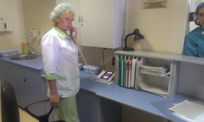В петербургском онкодиспансере для врачей и медсестер установили тревожные кнопки