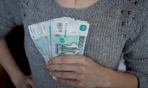 Безработные россияне будут доплачивать государству за право на бесплатную медпомощь