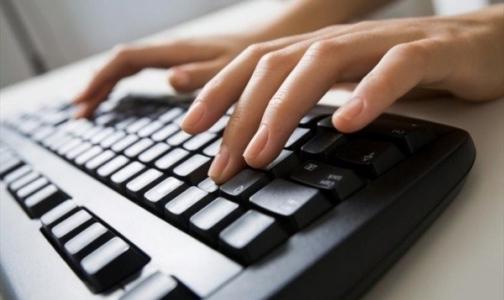 Минздраву поручили сформировать систему интернет-диагностики рака