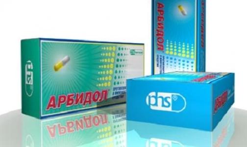 Через год россияне узнают, эффективен ли на самом деле «Арбидол»