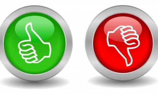 Пациенты петербургских больниц анонимно участвуют в составлении рейтинга медучреждений