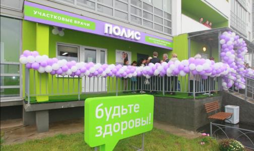 В Пушкинском районе открылся медцентр, о котором жители мечтали десятки лет