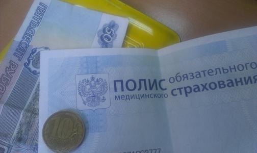 Создатель российской системы ОМС предлагает новую модель страховой медицины