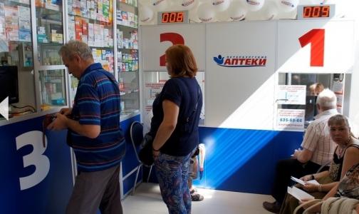 В Колпино после ремонта открылась старейшая аптека