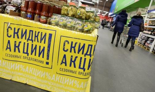 Прокуратура нашла в петербургской «Ленте» продукты, требующие утилизации. «Лента» все отрицает