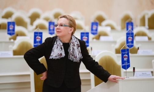 На место Людмилы Косткиной в ЗакСе у «Единой России» три кандидатуры