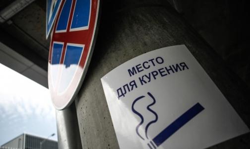 Почти 3 тысячи россиян уже оштрафованы за курение в неположенных местах