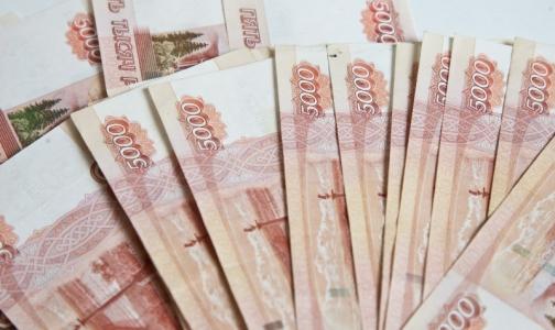 В финансовой деятельности комздрава Петербурга нашли нарушения на 42 млн рублей