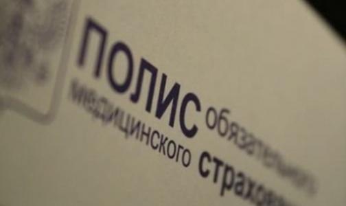 Где в сентябре получить полис ОМС в передвижных многофункциональных центрах