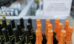 ВЦИОМ выяснил, как часто пьют россияне