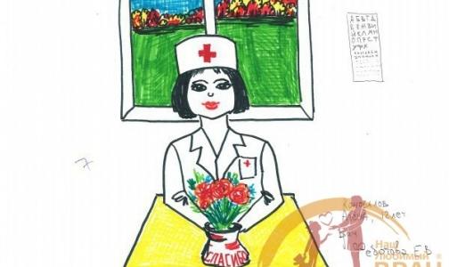 Петербуржцы отдали более 14 тысяч голосов за любимых детских врачей