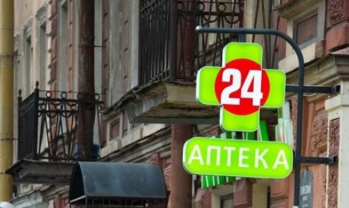 Медведев предложил продавать лекарства на спирту только по рецепту
