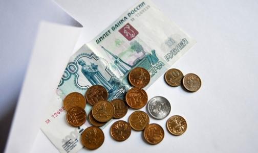 Комздрав: В бюджете Петербурга на 2015 год денег на льготные лекарства может не хватить
