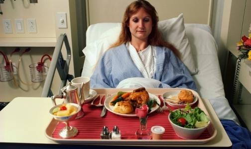 Роспотребнадзор проверил 15-ю больницу: отравления не было, а его симптомы  исчезли сами