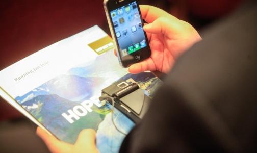 Роспотребнадзор советует пользоваться мобильным телефоном не более 40 минут в сутки