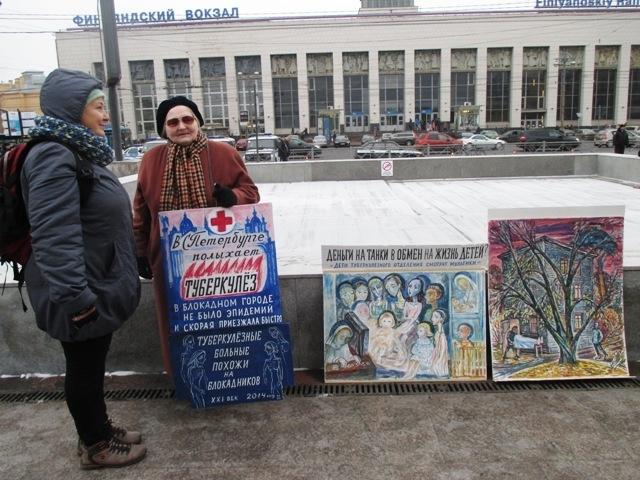 """На акции """"За достойную медицину"""" в Петербурге предлагали северокорейскую модель здравоохранения"""