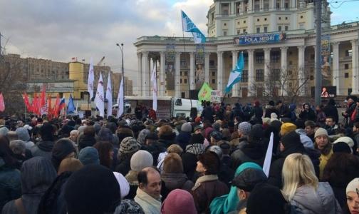 Минздрав ответил митинговавшим в Москве врачам: никакой реформы с сокращением клиник  Минздрав не проводит