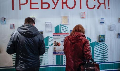 Минздрав с помощью HeadHunter cоздает всероссийский банк медицинских вакансий