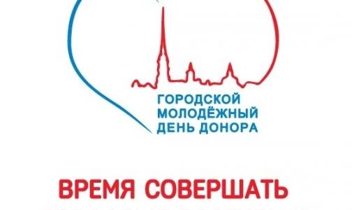 Молодых петербуржцев ждут на 16 станциях переливания крови