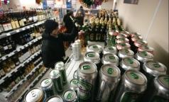 Петербургские депутаты запретили алкогольные энергетики