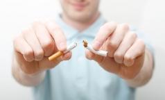 Где в Петербурге помогают бросить курить