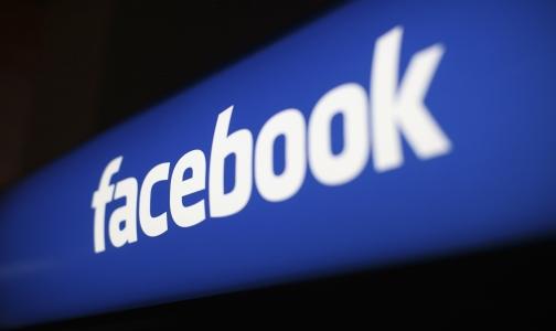 В Facebook появится кнопка для пожертвований на борьбу с лихорадкой Эбола