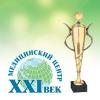 Любимые врачи петербуржцев работают в XXI веке: Фоторепортаж
