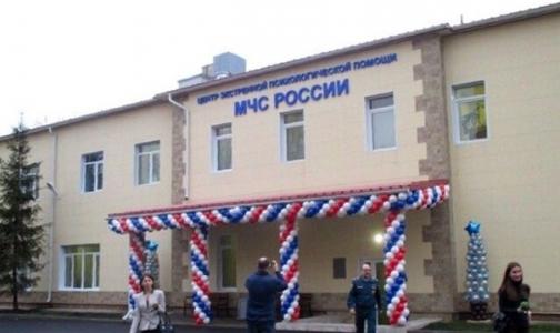 Шойгу открыла новый Центр психологической помощи МЧС в Петербурге