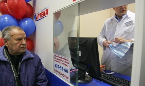 На Васильевском острове после ремонта открылась льготная аптека