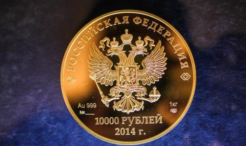 Как подорожают медуслуги в частных клиниках Петербурга в следующем году