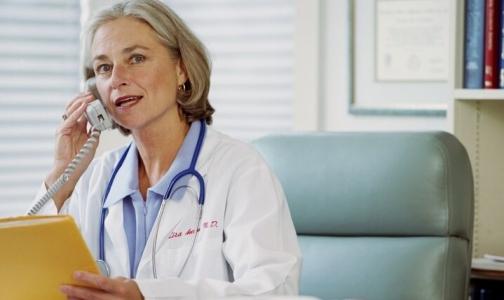 Дежурные поликлиники и травмпункты 5 января 2015 года