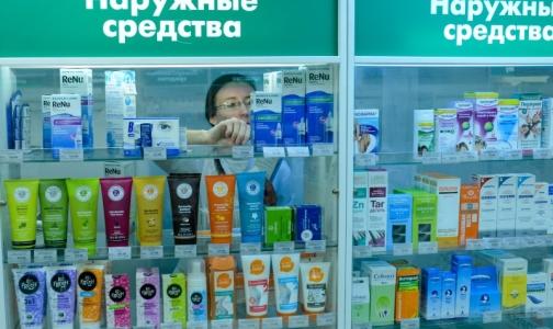 Прокуратура Петербурга проверит обоснованность повышения цен на лекарства