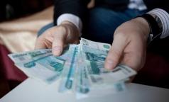 Минздрав рассказал, как будет расти бюджет Фонда ОМС до 2017 года