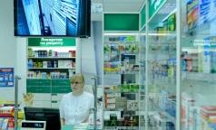 «Арбидол» и «Виагра» теряют популярность в России