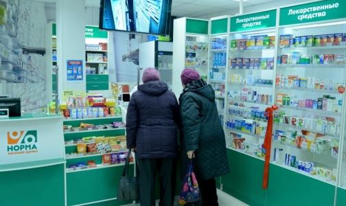 К аптекам подступает дефицит
