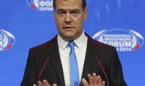 Медведев: мы не будем экономить на диспансеризации