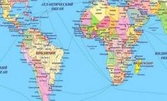 Туристов, отправляющихся в Африку и Латинскую Америку, просят привиться от желтой лихорадки