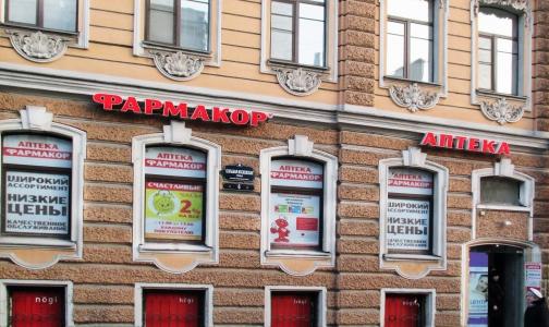 «Фармакор» - в ответе за лекарственную безопасность петербуржцев