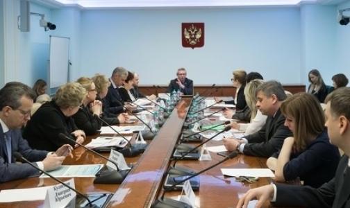 Совет Федерации: В законодательство о медицинском страховании надо вносить изменения