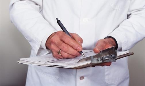 Клиники Петербурга должны быть экономными и эффективными без увеличения финансирования в 2015 году