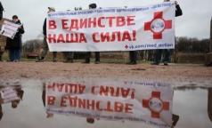 Власти Москвы не заметили «итальянских» протестов медиков