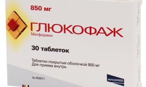 Росздравнадзор изымает из аптек тысячи упаковок препарата для пациентов с сахарным диабетом