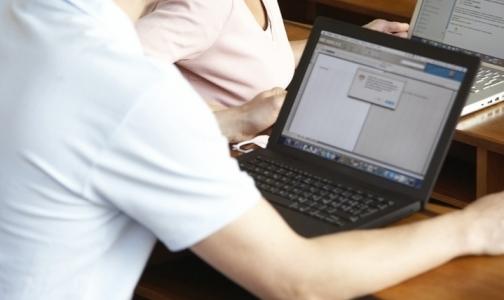 Минздрав заплатит за новые возможности своего сайта более 15 млн рублей