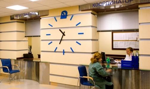 В Петербурге объединили две федеральные клиники в одну