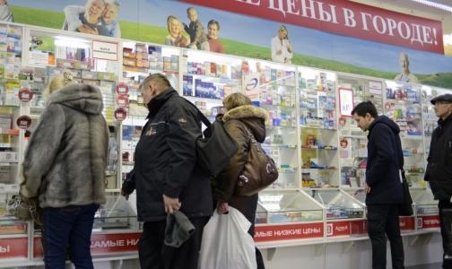 Росстат: Больше всего в марте подорожали «Валокордин», «Анальгин» и градусники