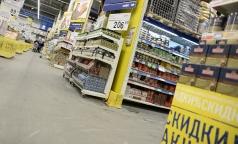 «Ленту» оштрафовали за продажу БАДов под видом лекарств