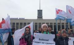Петербургские врачи на митинге: Мы тоже люди
