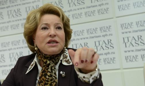 Матвиенко назвала законопроект Мизулиной об абортах «экстремистским»