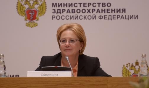 Вероника Скворцова: терапевтов должно быть больше, «узких» специалистов - меньше