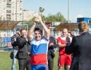 """Финал турнира """"Большой футбол"""" - 2015: Фоторепортаж"""